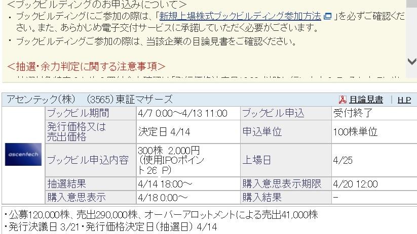f:id:ka-kun1226:20170413231826j:plain