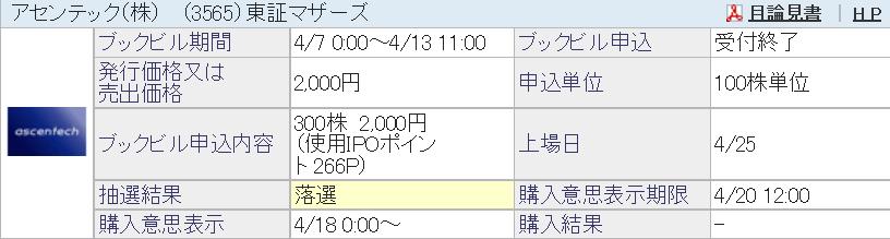 f:id:ka-kun1226:20170414213040p:plain