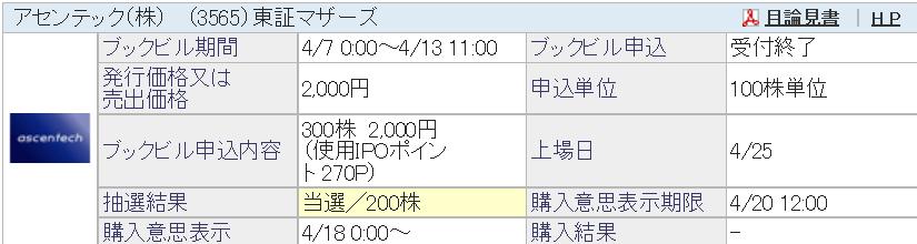 f:id:ka-kun1226:20170414213059p:plain