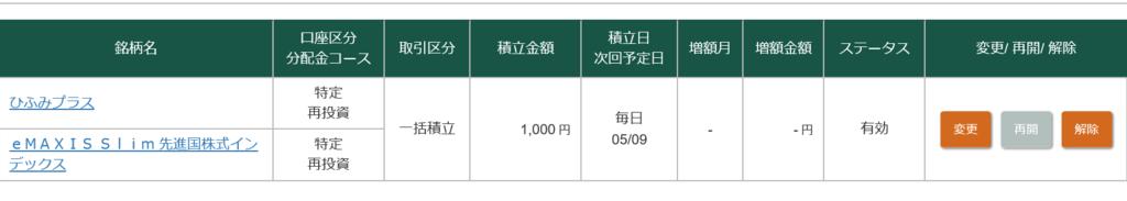 f:id:ka-kun1226:20170509223253p:plain