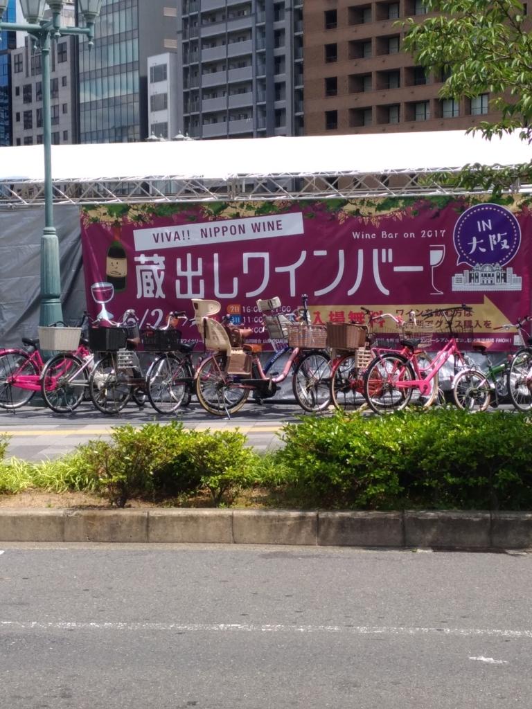 f:id:ka-kun1226:20170603183026j:plain