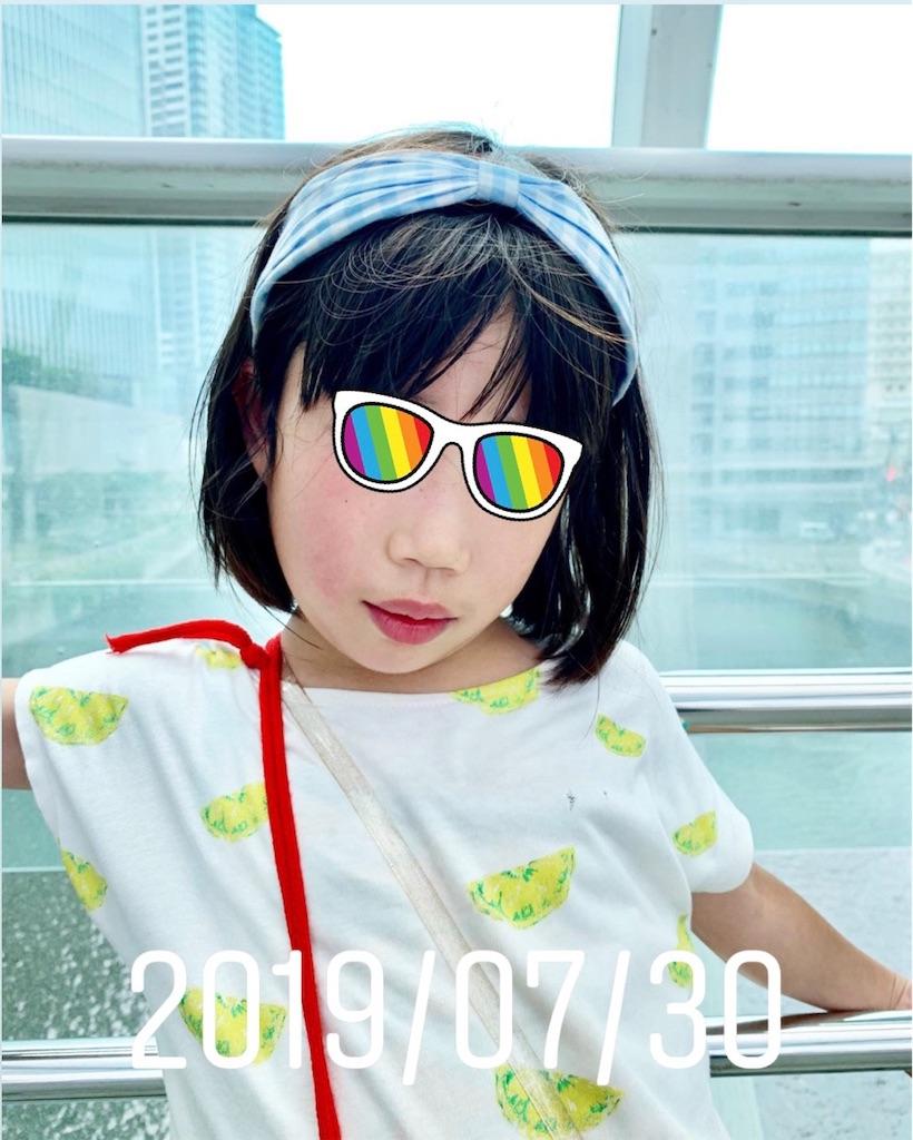 f:id:ka-none:20190810095732j:image