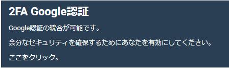 f:id:ka-oji:20180117215135p:plain