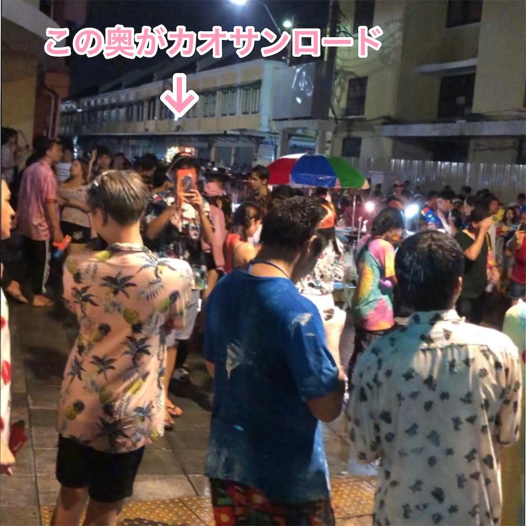 f:id:ka-ri-jp:20200522023849j:image