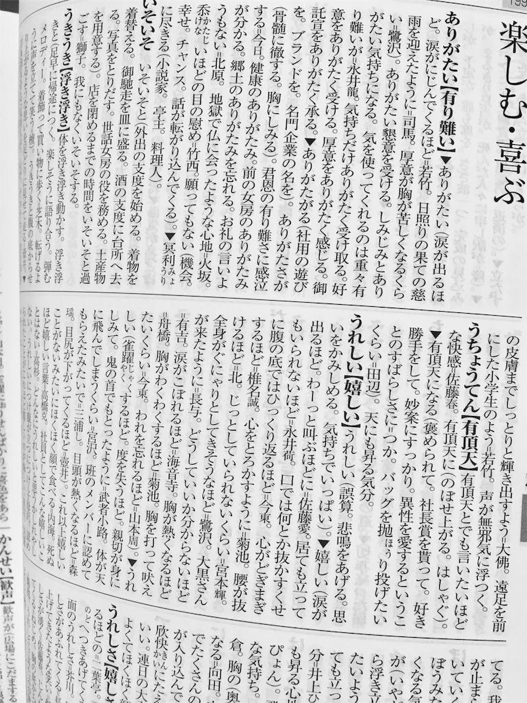 f:id:ka0ku:20170528002455j:image
