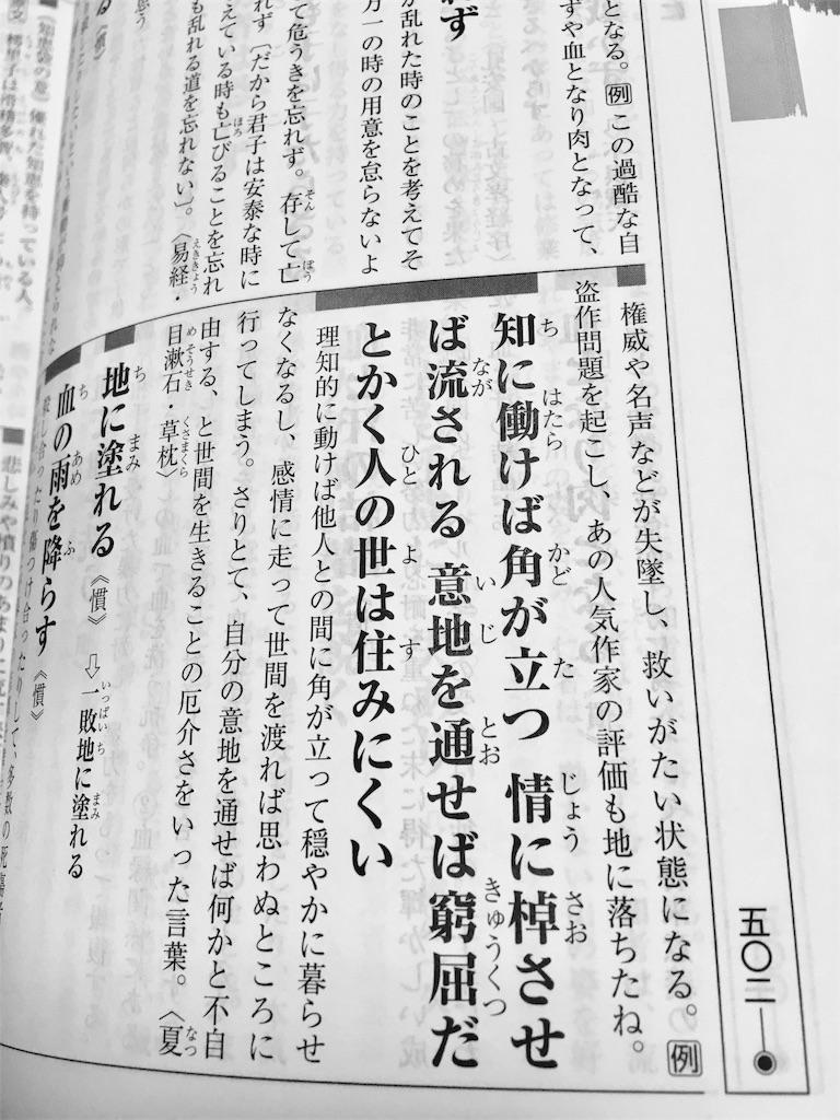 f:id:ka0ku:20170531003527j:image