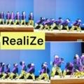 RealiZe埼玉カップ優勝
