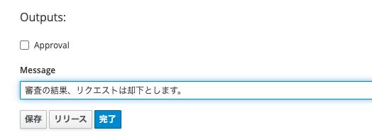 f:id:ka_mori:20210420111929p:plain