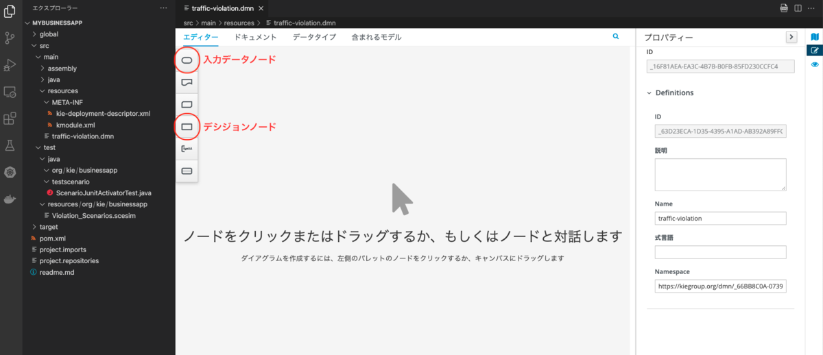f:id:ka_mori:20210616180940p:plain:w800