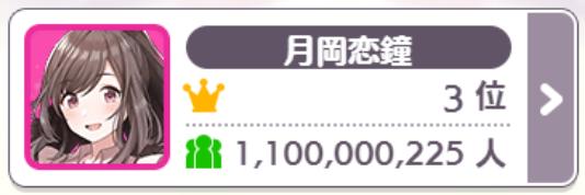 f:id:ka_nashi_ro:20210420104911p:plain