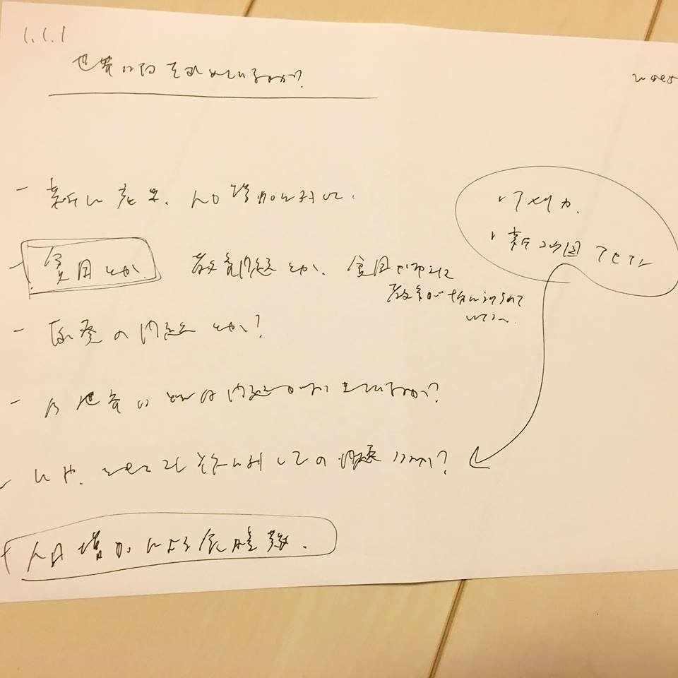 f:id:kaakiko:20180604160659j:plain