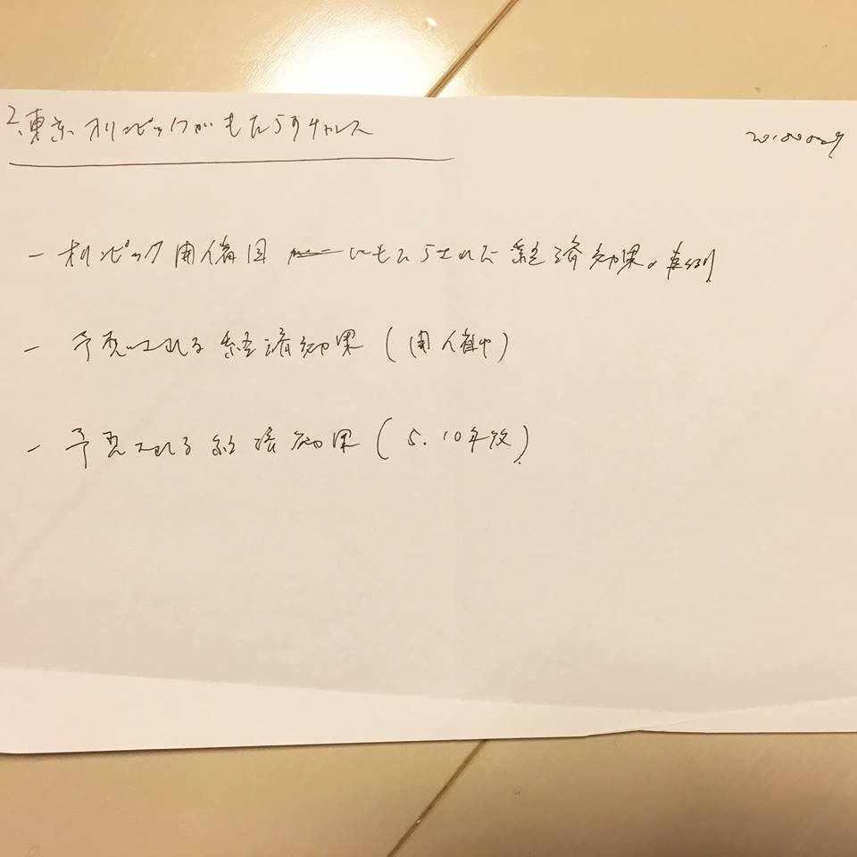 f:id:kaakiko:20180604160715j:plain