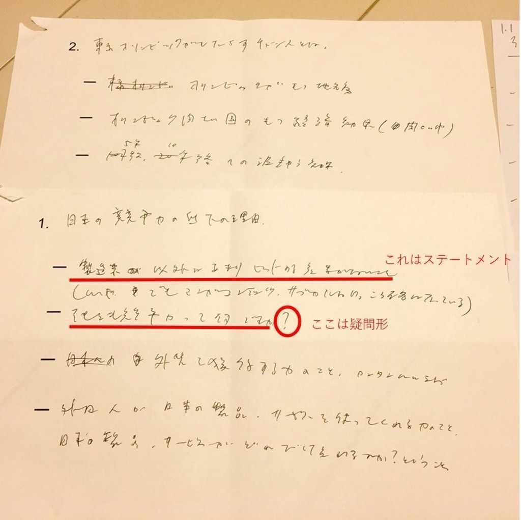 f:id:kaakiko:20180604160749j:plain