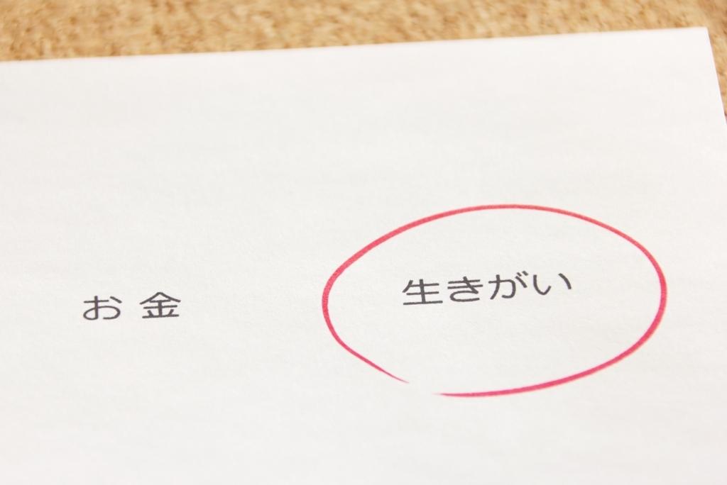 f:id:kaakiko:20180715232302j:plain
