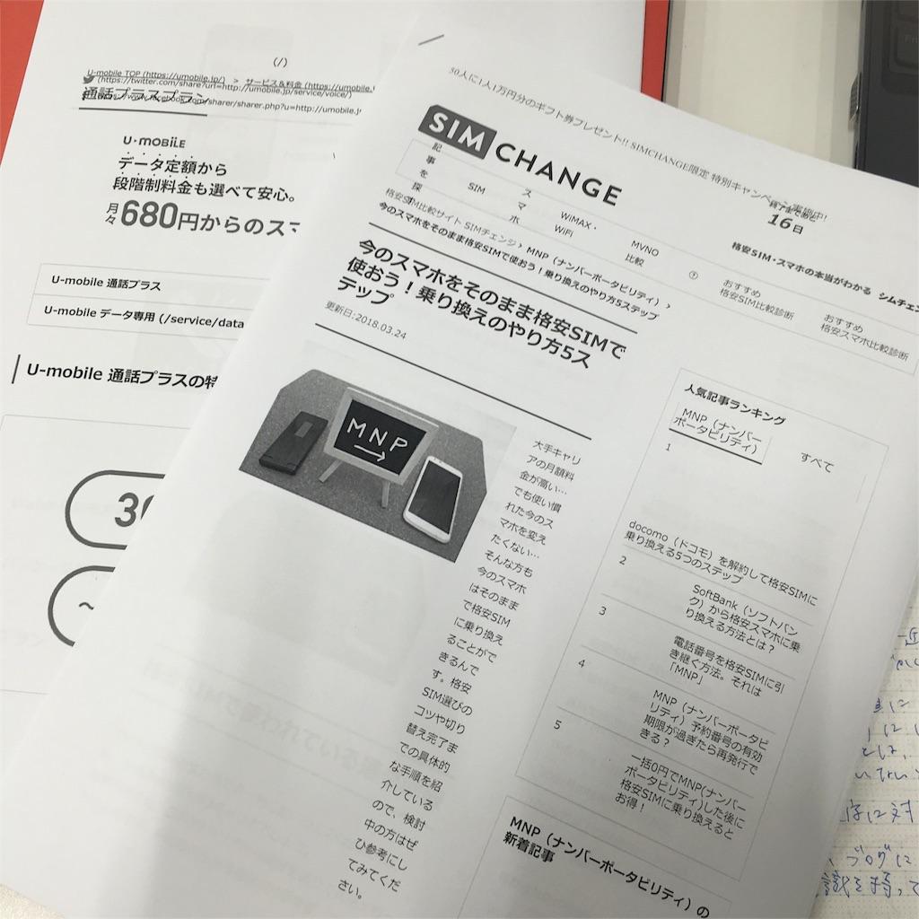 f:id:kaakiko:20180802012814j:plain