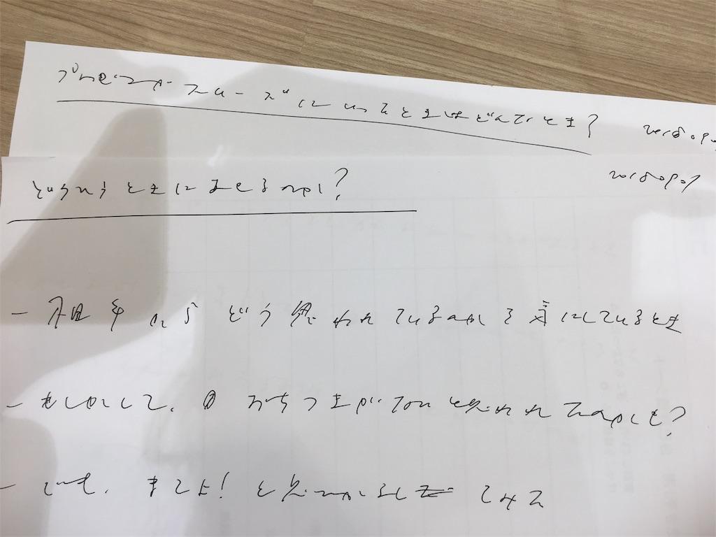 f:id:kaakiko:20180901172327j:plain