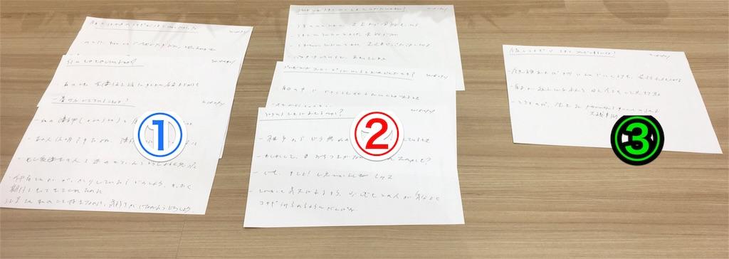 f:id:kaakiko:20180901174033j:plain
