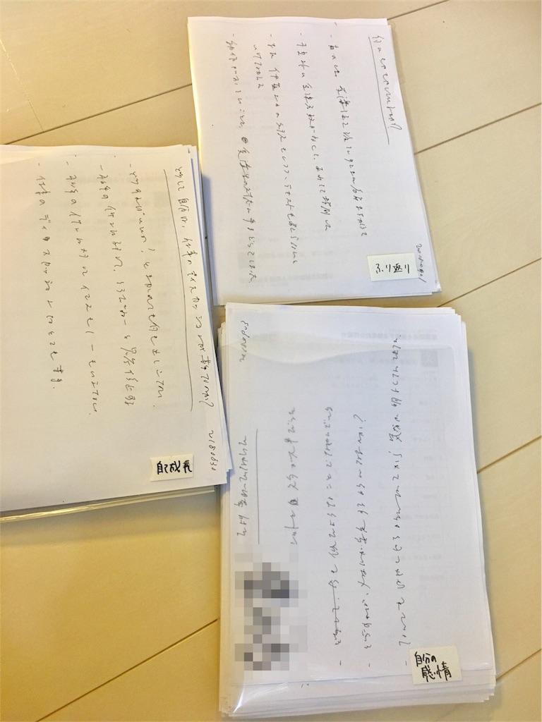 f:id:kaakiko:20180904091555j:plain