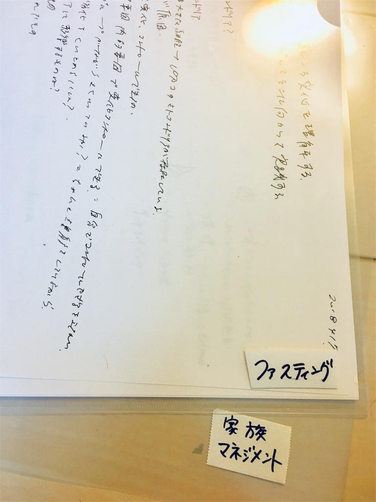 f:id:kaakiko:20180904091613j:plain