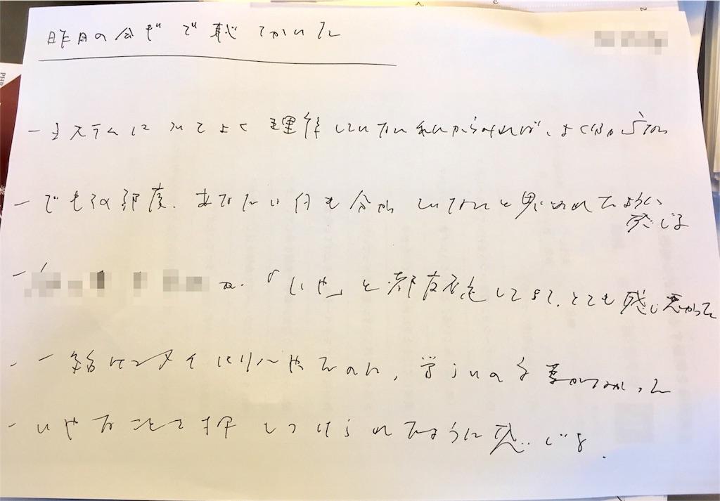 f:id:kaakiko:20180904091646j:plain