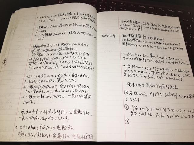 f:id:kaakiko:20191130010441j:plain