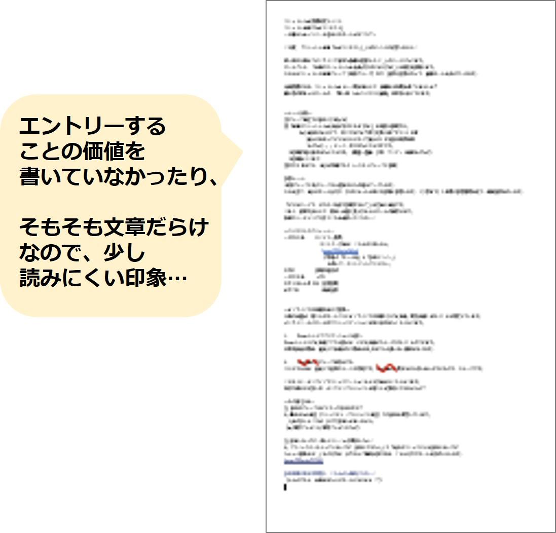 f:id:kaakiko:20200505111951j:plain