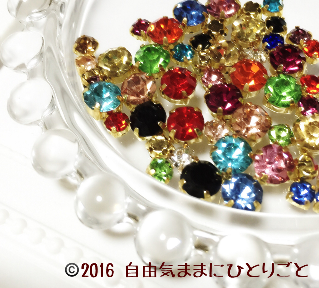 f:id:kaana-nico:20160524232120j:plain