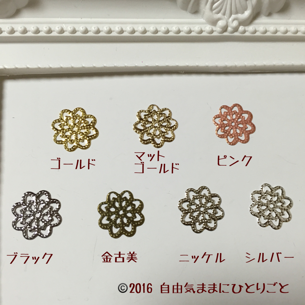 f:id:kaana-nico:20160528012811j:plain