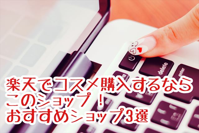 f:id:kaana-nico:20170805001846j:plain