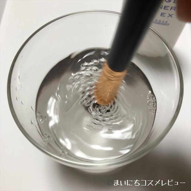 メイクブラシ洗い方&おすすめツール