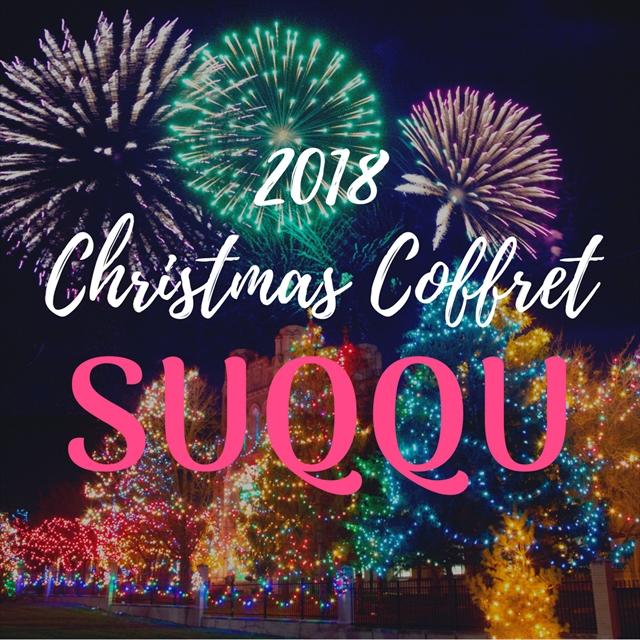 スック クリスマスコフレ2018 発売日・予約開始日・価格情報