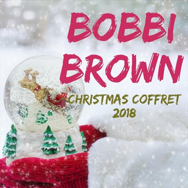 ボビイブラウン クリスマスコフレ2018