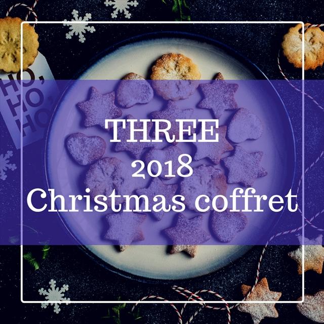 THREE[スリー] クリスマスコフレ2018