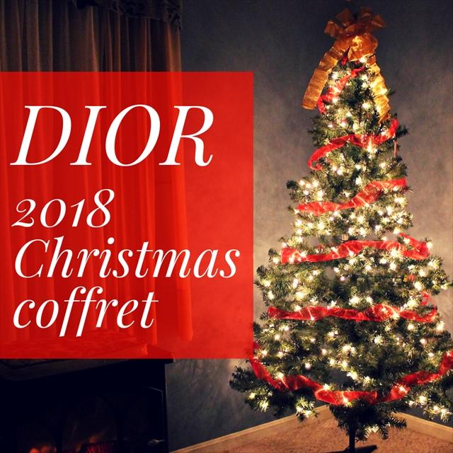 ディオール クリスマスコフレ2018