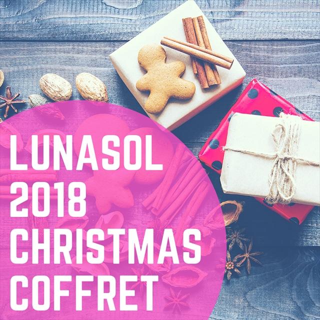 ルナソル 2018クリスマスコフレ情報