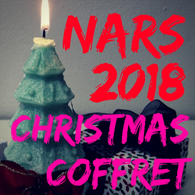 NARS クリスマスコフレ2018