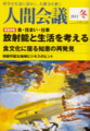 20111216101207