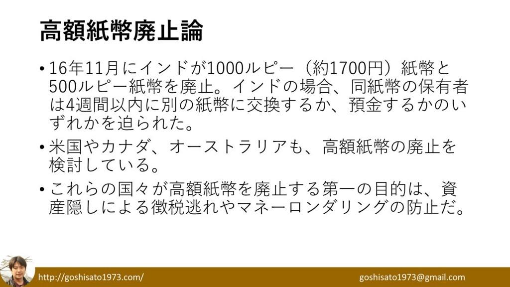 f:id:kab-log:20180107060001j:plain
