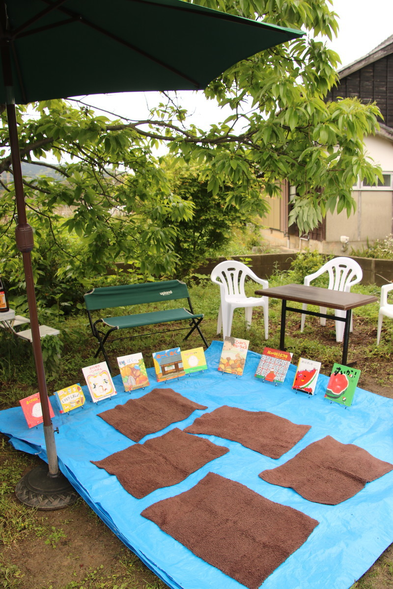 f:id:kab-log:20190501095616j:plain