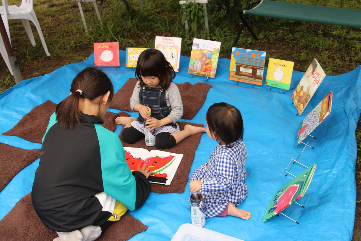 f:id:kab-log:20190501100322j:plain