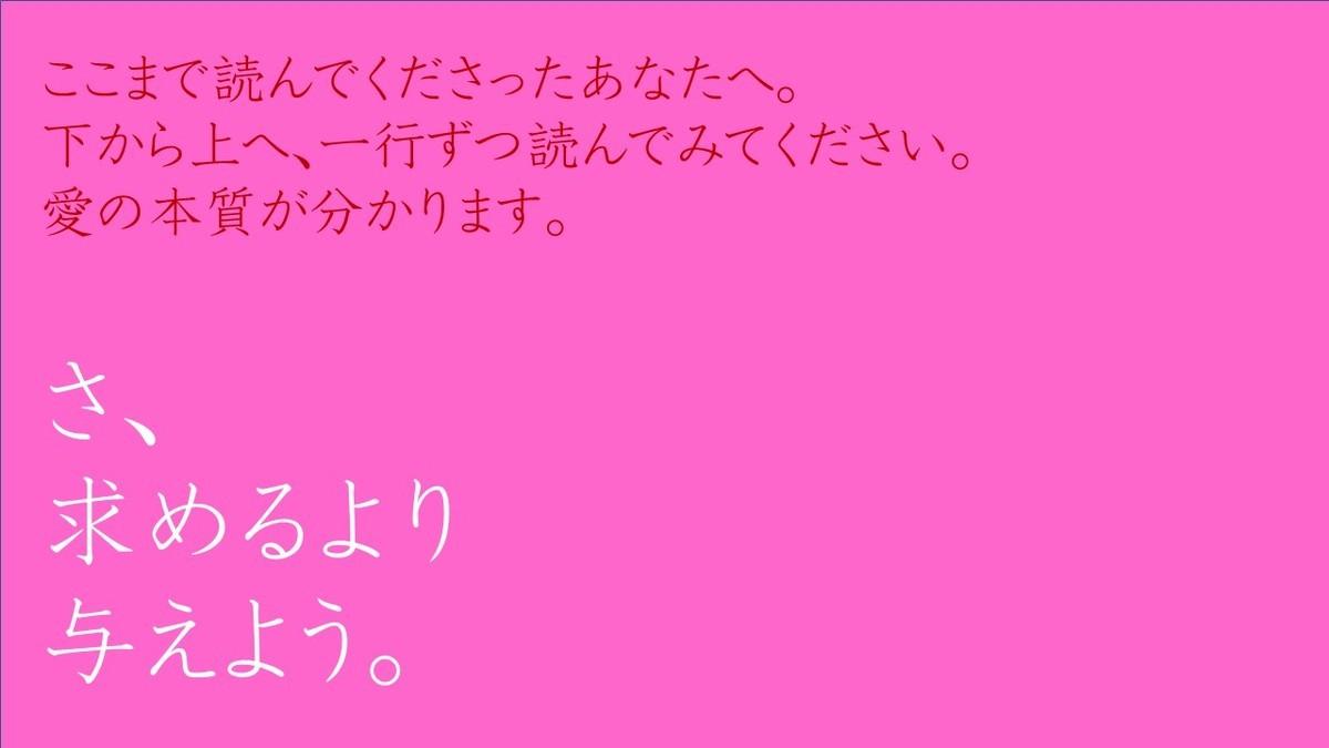 f:id:kab-log:20200102135524j:plain