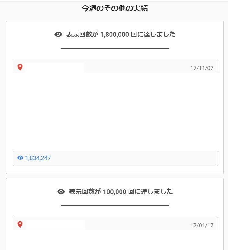 f:id:kab-log:20200218220644j:plain