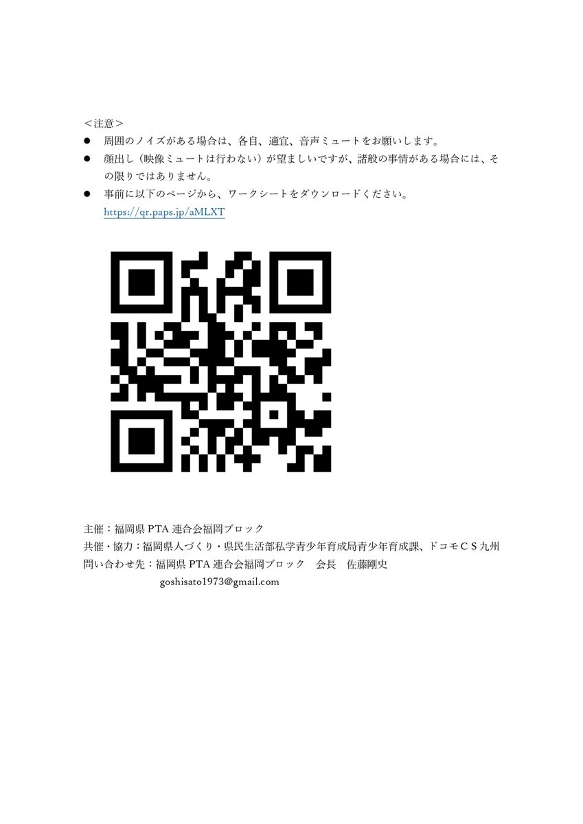 f:id:kab-log:20210922162246j:plain