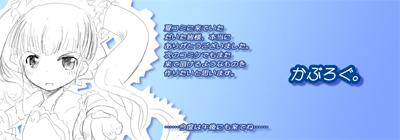 トップイメージ(おとぎ銃士 赤ずきん・グレーテル・小)