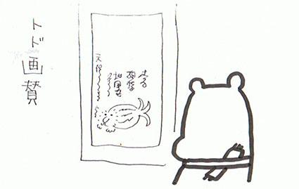 f:id:kabakabatamanegi:20161114212141j:plain