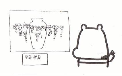 f:id:kabakabatamanegi:20170116191635j:plain