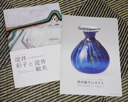 f:id:kabakabatamanegi:20170515203815j:plain