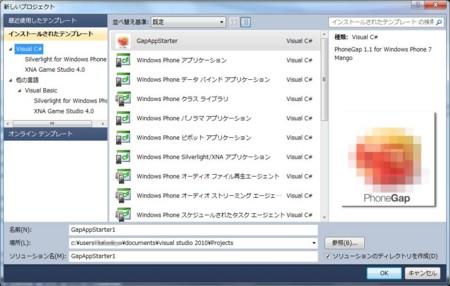 f:id:kabakiyo:20111010005100j:image