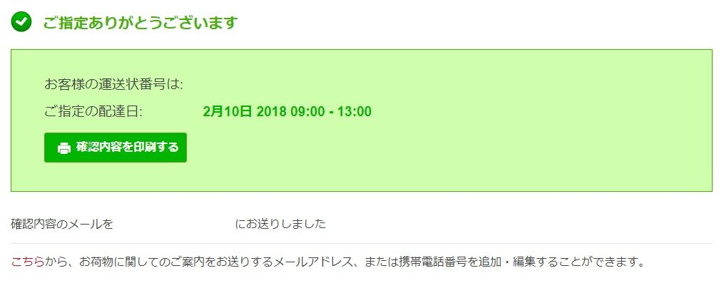 f:id:kabayakin:20180207215944j:plain