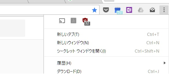 f:id:kabegiwakun:20170811212012p:plain